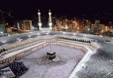 Kur'ân-ı Kerîm'de geçen Allah Teâlanın bize öğrettiği dualar