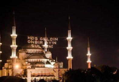 Ramazan ile İlgili Hadisler